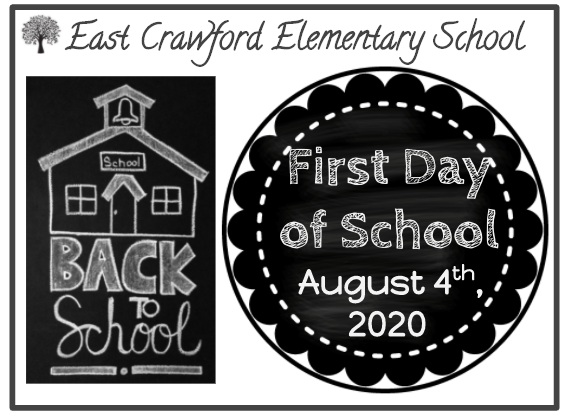August 4th ~ First Day of School